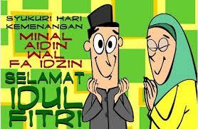 BUSANA MUSLIM MENYAMBUT BULAN SUCI RAMADHAN DAN IDUL FITRI 2014 Lagu Kartu Ucapan Bulan Suci Ramadhan Dan Lebaran Idul Fitri