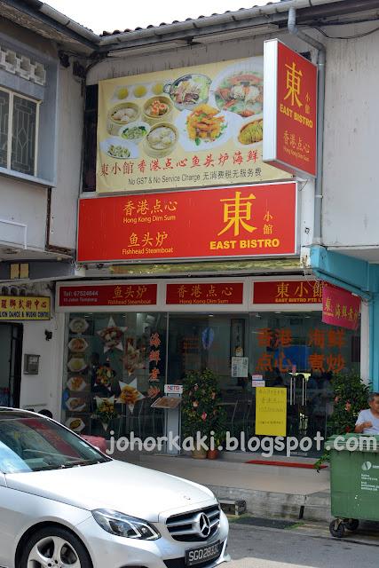 East-Bistro-Sembawang-Singapore