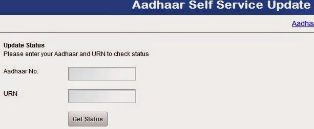 Aadhaar Card Update Status Check Online