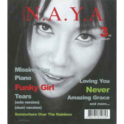 Sonya – Vol.3 N.A.Y.A.
