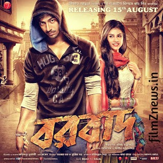 Borbaad Title Track lyrics - Borbaad (2014) Bengali Movie