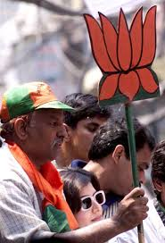 BJP Lotus