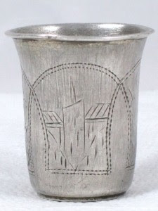 Antique Russian 84 Solid Silver Charka or Vodka Cup from Kiev dated 1895