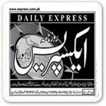 Express Urdu news paper job ads