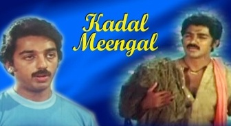 Watch Kadal Meengal (1981) Tamil Movie Online
