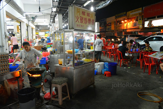 Hong-Kong-Boy-Kopitiam-Penang-Char-Kway-Teow-Johor-Bahru-Taman-Johor-Jaya-香港仔美食中心