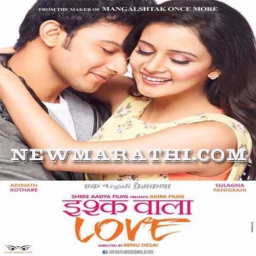 Ishq Wala Love (Student Of The Year) - Salim Merchant ...