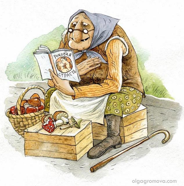 Продавщица грибов