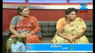 Chiyaan Vikram's Humanity Solvathuu Ellam Unmaii | Zee Tamil