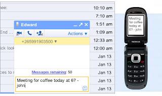 SMS இலவசம்