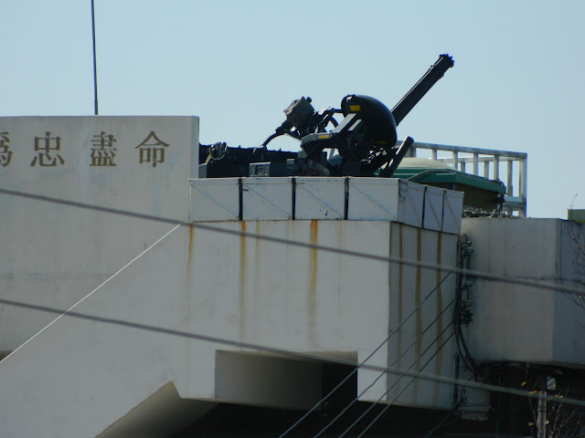 Machine Gun and security on Mount Inwangsan