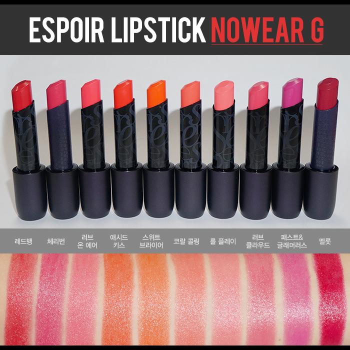 eSpoir lipstick Nowear G shades and swatches