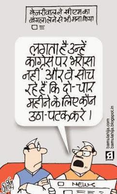 arvind kejriwal cartoon, arvind kejariwal cartoon, aam aadmi party cartoon, AAP party cartoon, Delhi election, cartoons on politics, indian political cartoon