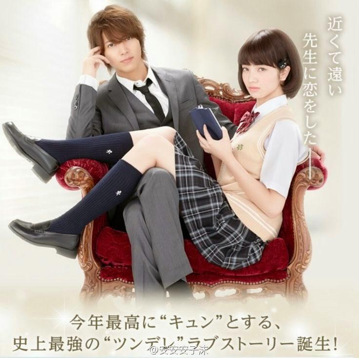 японский фильм про любовь школьников с русской озвучкой работает