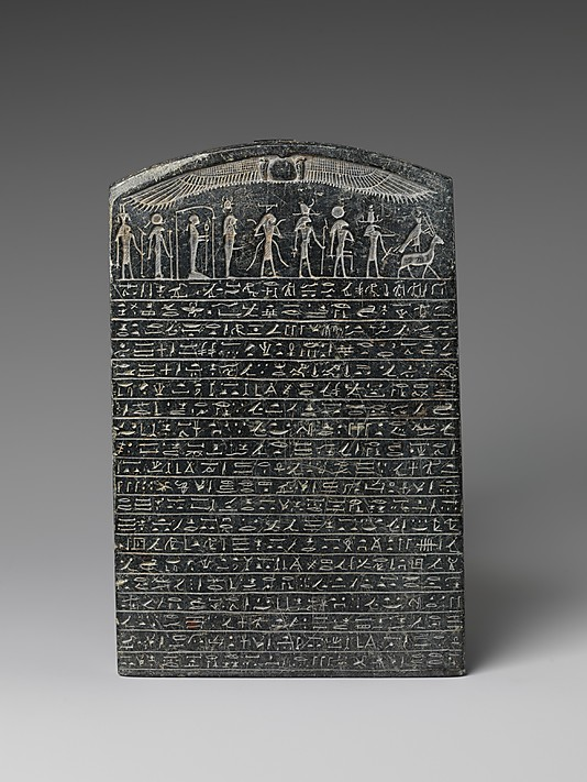 the metternich stela