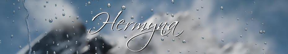 Hermyna