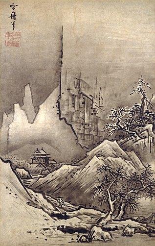 雪舟の画像 p1_20