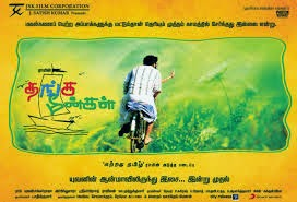 Thanga meengal 2013 Tamil movie watch online