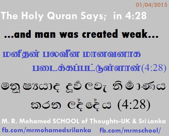 (*) Man & Human Errors