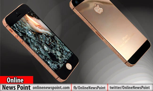 Top 10 Most Expensive Mobile Phones in the World 2014