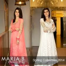 Jannat Nazir Exclusive Party Wear Dresses 2014-2015 ...