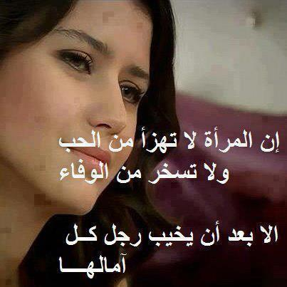 صور كلمات الحب http://www.egy-download.com/2013/01/photo-and-words-love.html