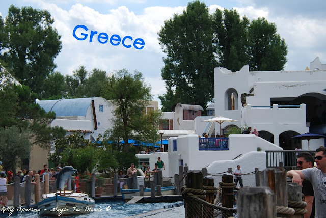 Europa Park - Greece