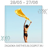 http://zagadka-skethes.blogspot.ru/2015/05/19.html