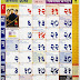 Kalnirnay Marathi Calendar 2014 Month January