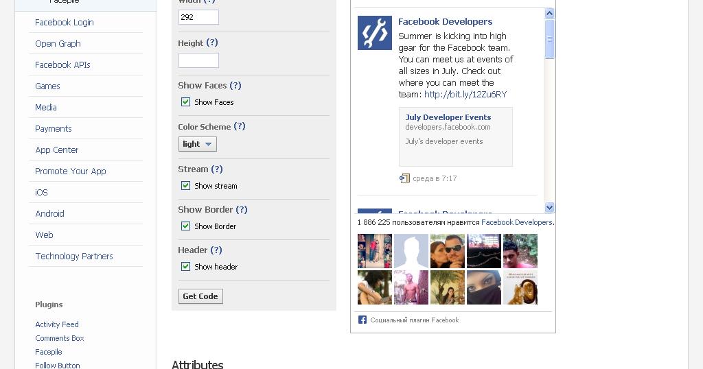 Как сделать страницу сайта на фейсбуке