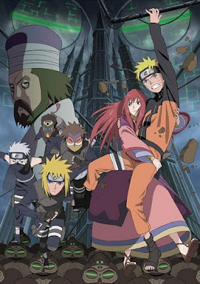 naruto shippuuden mobie 4 the lost tower español online