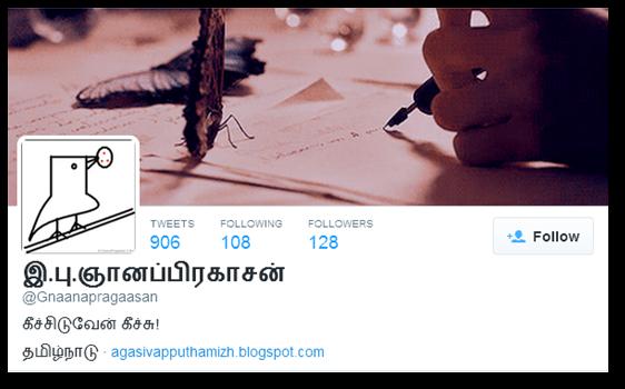 @Gnaanapragaasan Twitter Profile