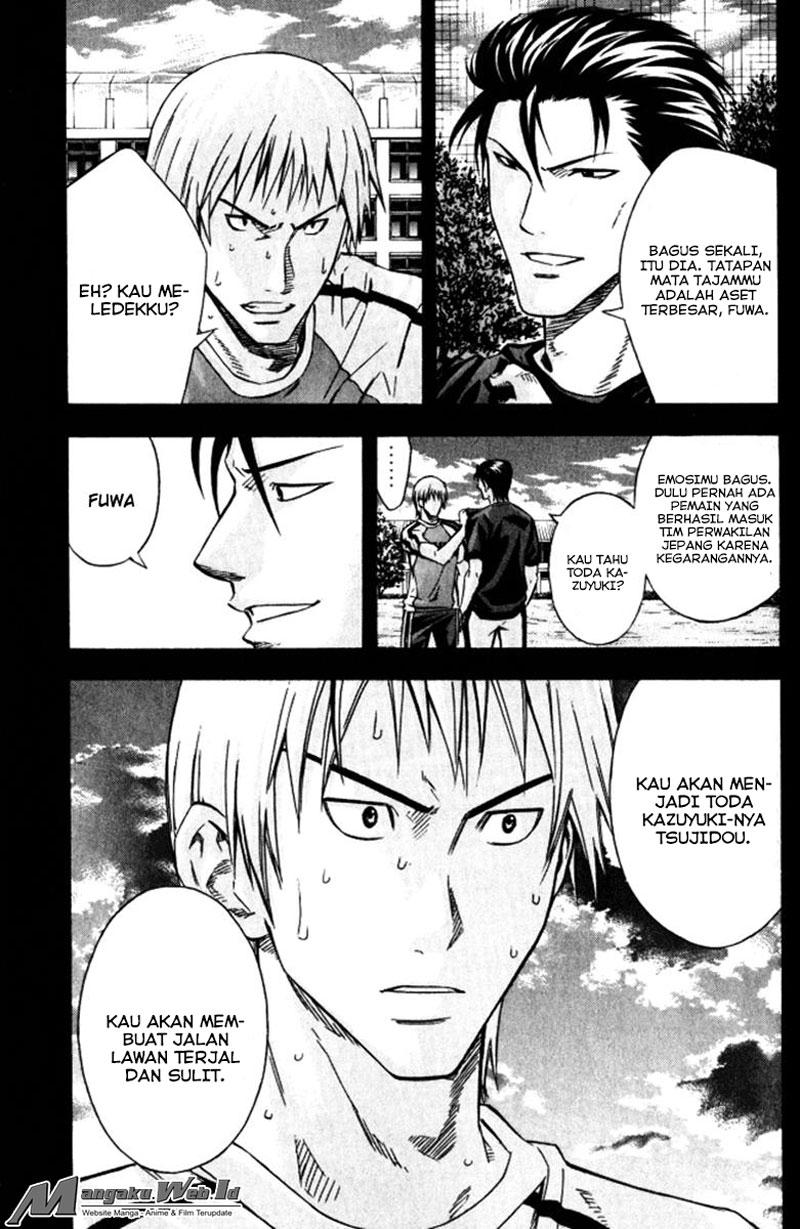 Area no Kishi Chapter 64-14