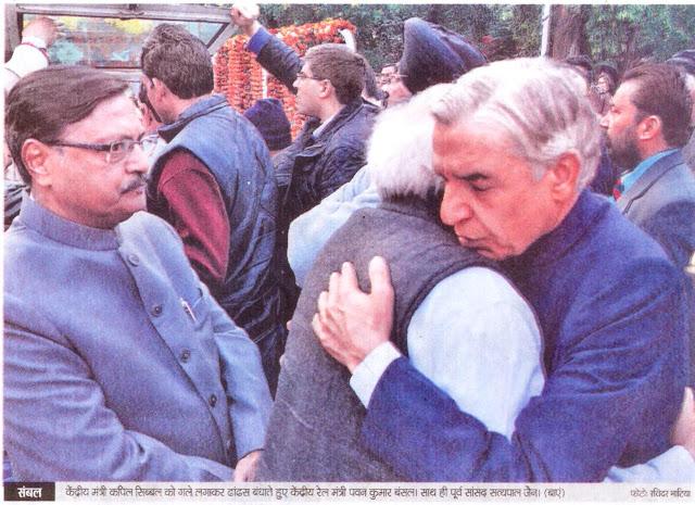 केंद्रीय मंत्री कपिल सिब्बल को गले लगाकर ढांढस बंधाते हुए केंद्रीय रेल मंत्री पवन कुमार बंसल। साथ ही पूर्व सांसद सत्य पाल जैन।