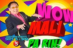 Wow Mali is the longest-running, multi-awarded and top-rated gag show in the Philippines aired over TV5 hosted by Joey De Leon. The show was discontinued on May 2007 but some […]