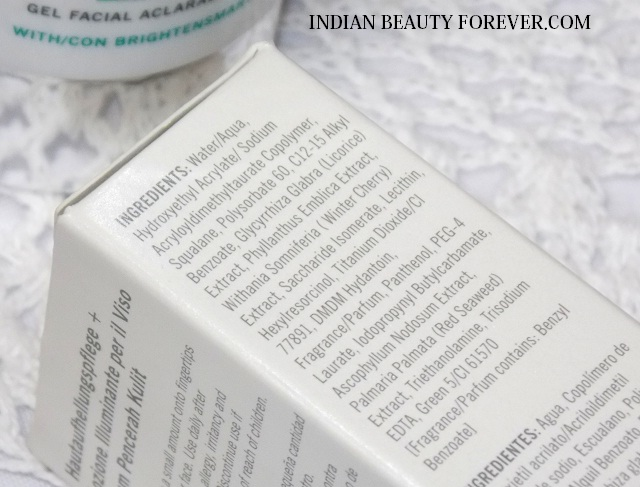 Jafra Skin Brightener Cream/gel Review