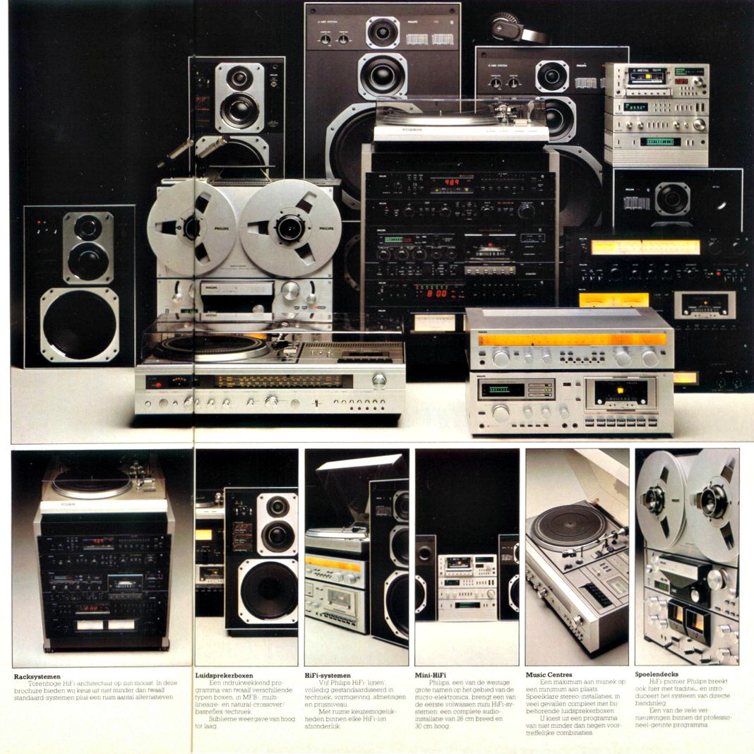 hi fi family photos the stereo museum. Black Bedroom Furniture Sets. Home Design Ideas
