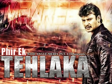 Phir Ek Tahelka 2012 Hindi Dubbed 300mb Free Download