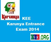 KEE Karunya Entrance Exam 2014 Application form at admissions.karunya.edu