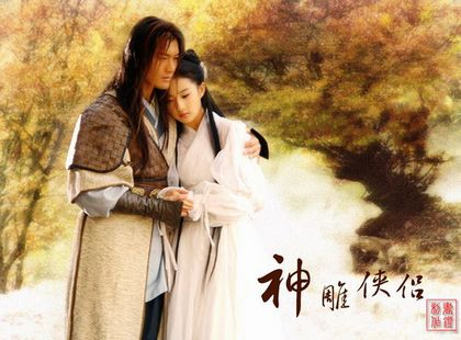 OST Return Of Condor Heroes China versi 2006
