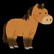 木曽馬のイラスト