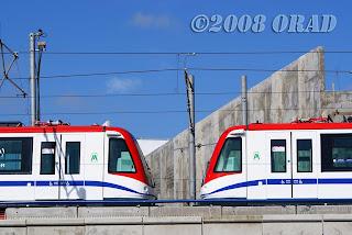 El Tren Metrópolis