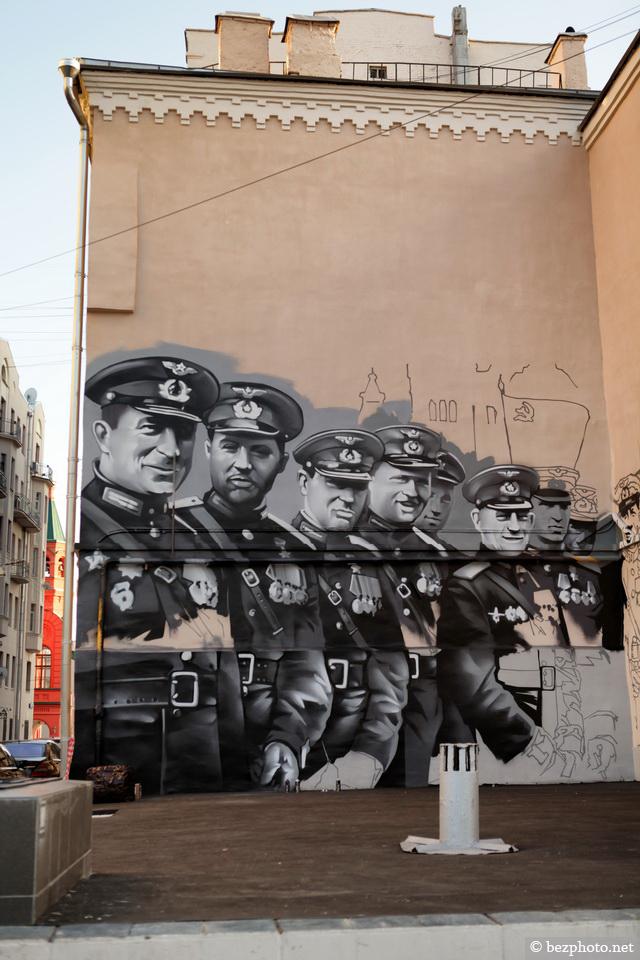 граффити победа