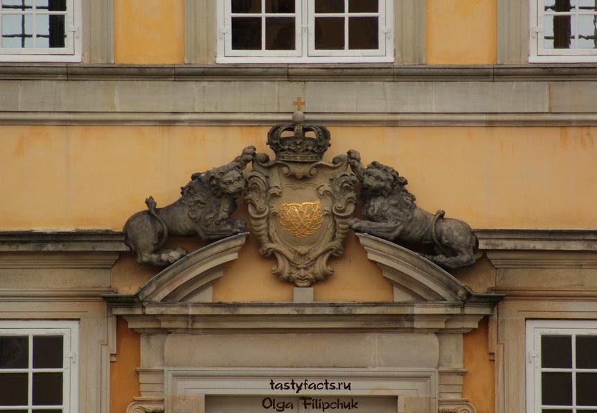Фредериксбергский дворец