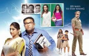 Watch Naughty Professor (2012) Malayalam Movie Online