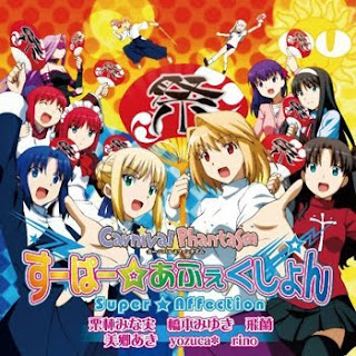 Carnival Phantasm OP Single - Super Affection