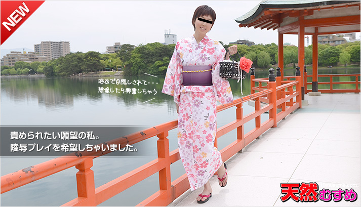 Jav Online 080415 01 Emi Yamamori xxx