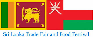 Sri Lanka Trade Fair and Food Festival 2013
