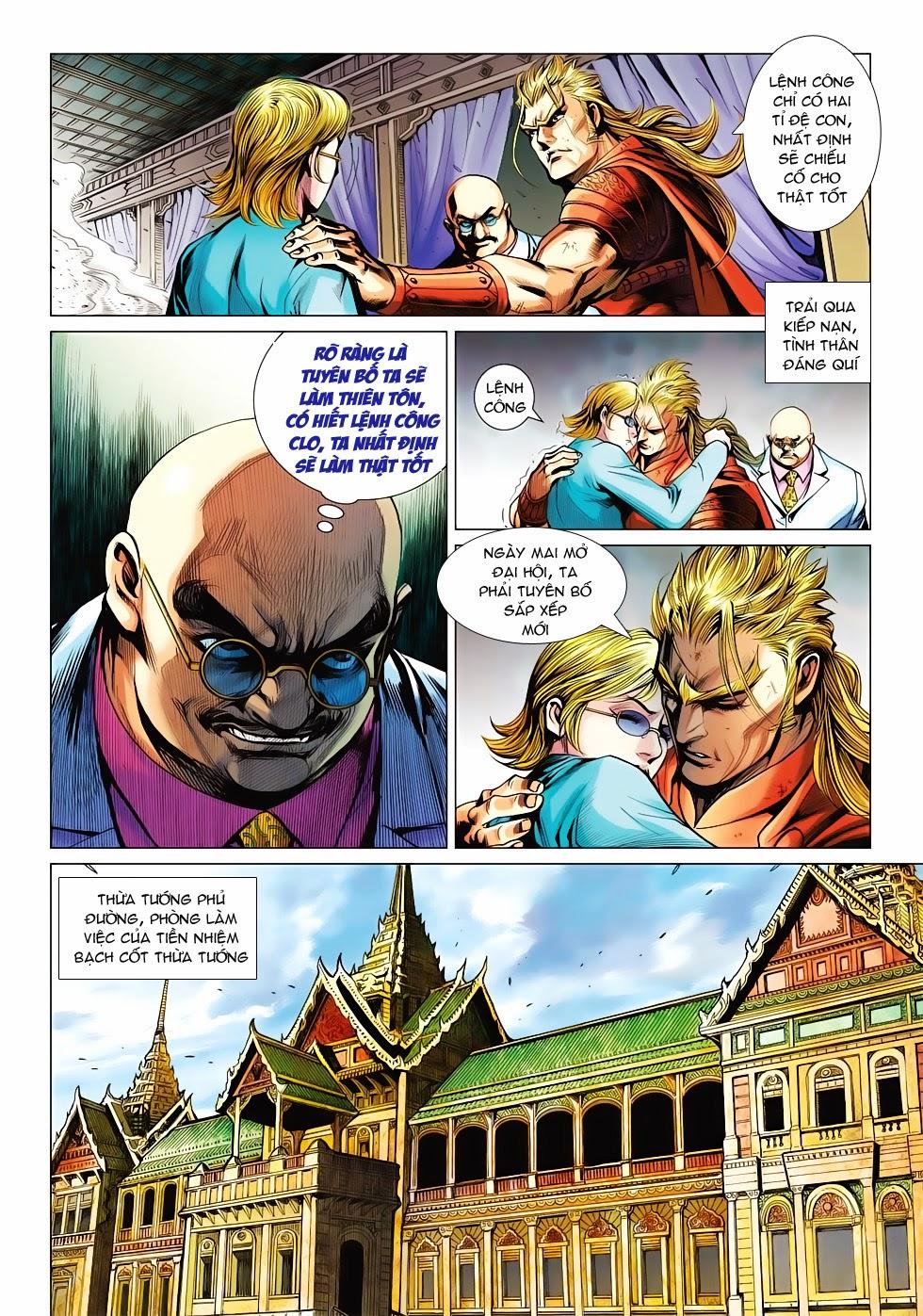 Tân Tác Long Hổ Môn trang 11