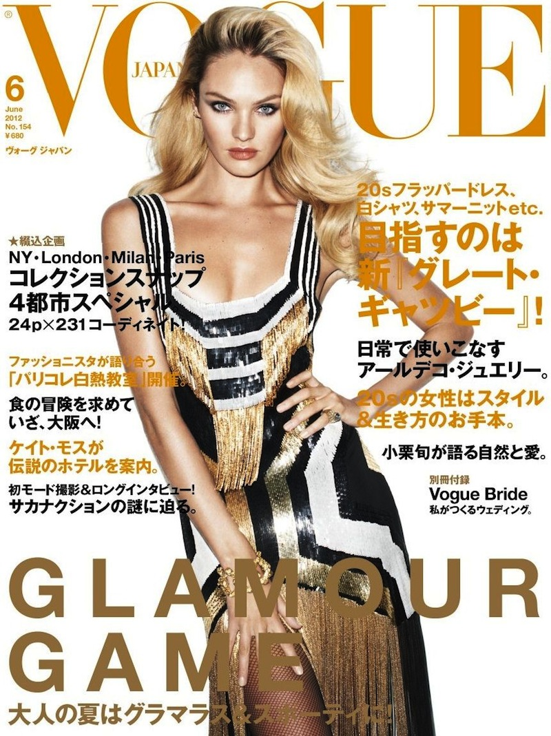 Vogue Japan/Nippon June 2012 : Candice Swanepoel